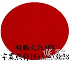 供应宇霖牌3118耐晒大红BBN(彩钢瓦专用颜料)