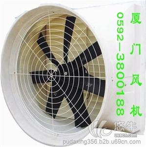 供应厦门降温水帘,厦门环保空调,厦门冷风机,厦门负压风机电机,厦门移动式环保空调
