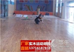 梧州运动场木质地板双拼篮球地板体育馆指接地板