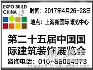 供应2017北京生物质能展-第九届中国国际生物质能技术设备展览会