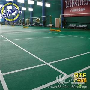 供应绿塔羽毛球场地pvc运动地胶厂家直销牛皮纹塑胶地板广州安装pvc