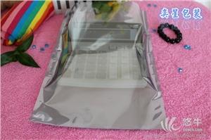 零食包装袋 产品汇 供应防静电屏蔽袋【防静电包装袋】