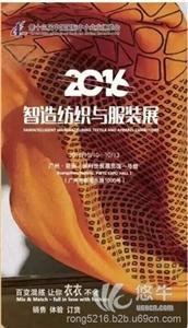 供应2017第2届武汉国际家庭DIY?#25991;?#21326;―舒蓉