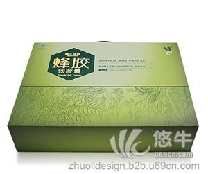 供应保健品包装盒设计印刷定做