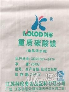 供应食品级重质碳酸镁,碳酸镁厂家,轻质碳酸镁厂家