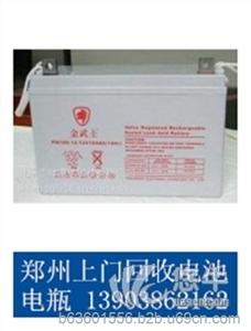 供应郑州回收洗地机旧电池电瓶太阳能电池上门回收13903862162郑州铅冶炼厂大量时代感和公开拒绝离开