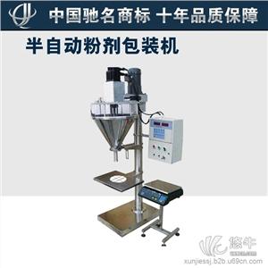 供应半自动粉剂包装机ZX-F型济南迅捷机械