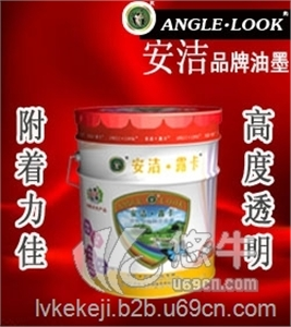 供应哈尔滨绿科科技安洁露卡水性光油