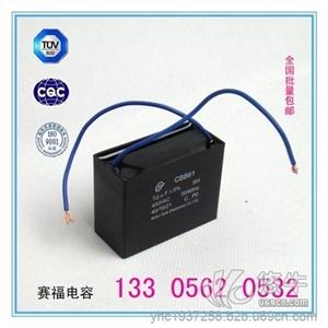 供应CBB61雕刻机电容器10uf450VAC