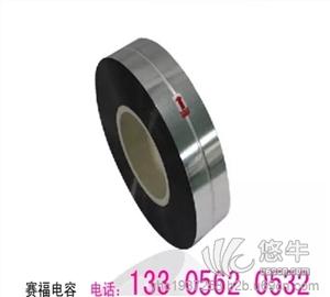 聚丙烯铝安全膜(MPPAF)