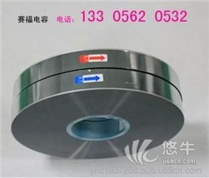 供应聚丙烯铝膜(MPPA)
