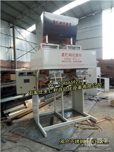 供应圣仁利自动化定量包装机