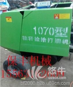 山东供应稻草打捆机秸秆捡拾打捆机新款报价