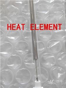 供应远红外线加热管远红外线加热灯管