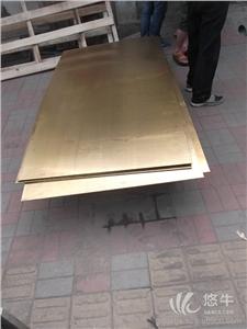 供应H65黄铜大板超宽1M黄铜板全硬黄铜带
