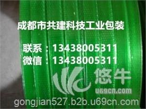 供应隧道窑轮窑砖厂气动打包机砖厂专用热熔塑钢带优质打包带