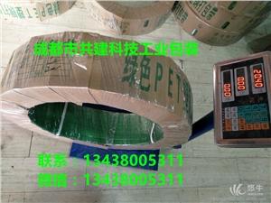 砖厂塑钢带打包带