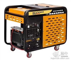 供应翰丝300A风冷开架式柴油发电电焊机