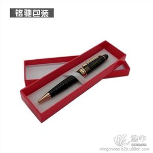 供应红色天地盖笔盒,高档包装盒,款式齐全,