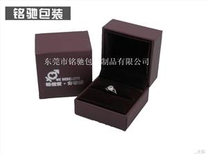 金币包装盒 产品汇 东莞厂家直接供应戒指盒,首饰包装盒,