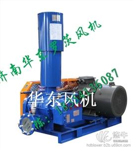 供应污水处理曝气风机曝气高压鼓风机耐高温污水处理设备曝气鼓风机
