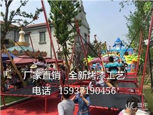 供应儿童跳极 儿童蹦极弹力绳 安全带儿童跳极
