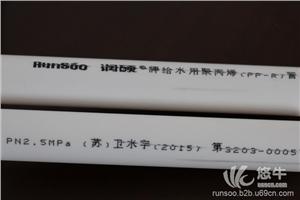 黑龙江厂家直销润硕牌家装PPR水管S3.2规格价格