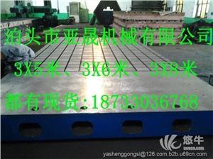 供应造船用火工平板球磨铸铁火工平板价格低欢迎致电