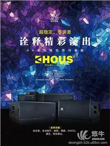 供应广州平面设计/包装设计