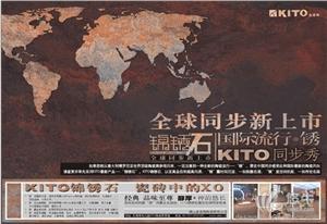 供应广州番禺专业五金彩图设计/家具画册设计/陶瓷产品目录