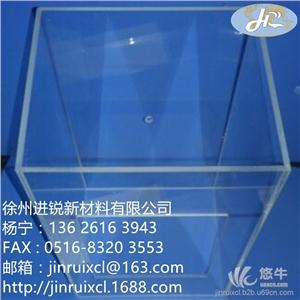 供应高透明有机玻璃塑料盒