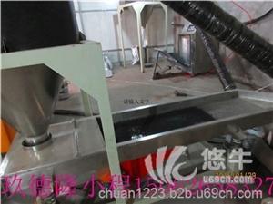 供应充电桩低烟无卤电缆料造粒机