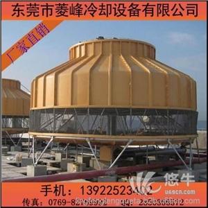 供应注塑机专用冷却塔200吨玻