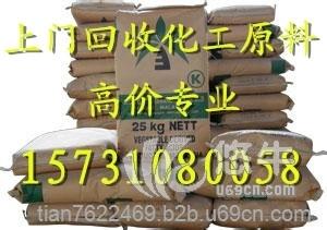 求购回收环氧树脂回收酚醛树脂回收库存过期树脂