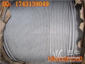 供应镀锌钢丝绳多股钢丝绳油田牵引钢丝绳