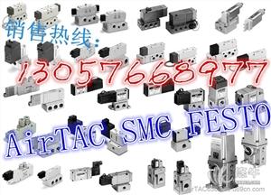 供应SMC气动方向控制阀,亚德客方向控制阀方向控制阀