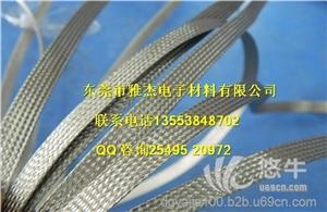 本年度热销4MM不锈钢丝编织带,不锈钢编织网套