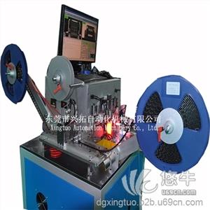供应CCD视觉检测包装机