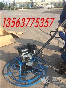 供应手扶式磨光机水泥地面打磨机收光机价格低