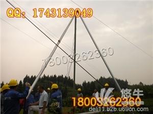 供应铝合金立杆机铝镁合金电线杆起杆机厂家三脚架起杆器