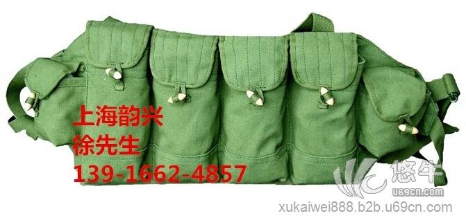 79式子弹袋生产厂家定制79式子弹袋