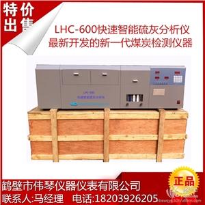 供应快速智能硫灰分析仪鹤壁伟琴专业煤炭碳硫分析仪优质生产厂家