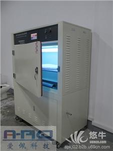 供应uv老化测试试验箱哪些品牌比较好紫外老化试验箱商
