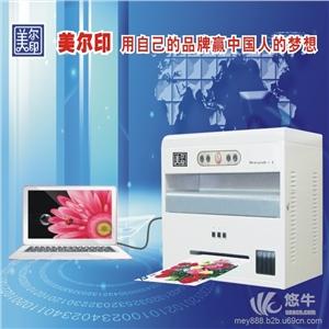 供应美尔印数码快印一体机印制信