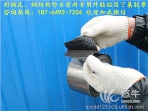 供应山西地铁专用丁基橡胶防水胶带生产厂家