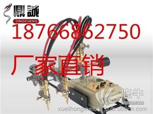 供应浙江湖州双头半自动火焰气割机价格电动钢板切割机五金割圆机