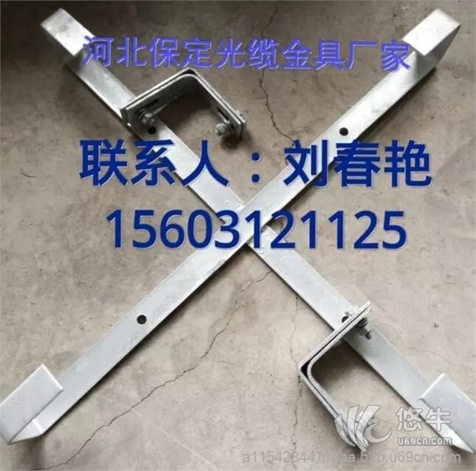 十字型余缆架光缆安放架引下线夹接头盒