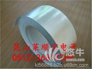 供应高温铝箔玻纤布胶带铝箔玻纤布高温胶带