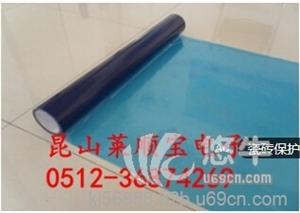 供应莱顺宝 瓷砖保护膜地板砖保护膜
