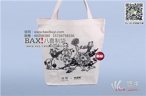 供应北京时尚帆布服装宣传手提袋帆布广告购物袋